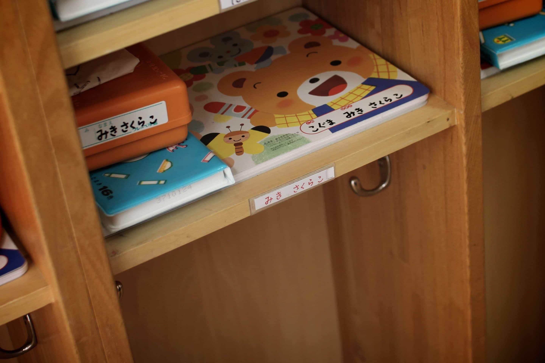 Kindergarten Praktikumsbericht